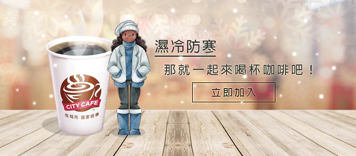 互動娛樂城x保暖要領